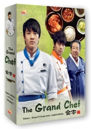 The Grand Chef (Vol. 2 of 2)(SBS Korean TV Drama)(US Version)