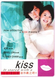 It started with a kiss (Vol. 1)(Chinese TV Drama DVD)