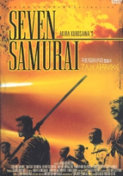 Seven Samurai (All Region DVD)(Japanese Movie)