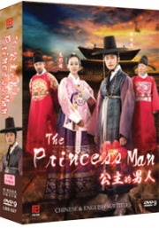 The Princess Man (All Region DVD)(Korean TV Drama)