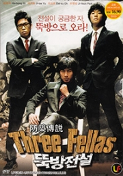 Three Fellas (All Region)(Korean Movie)
