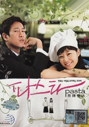 Pasta (Korean TV Drama)