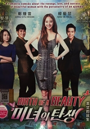 Birth of a Beauty (Korean TV Drama)