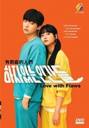 Love with Flaws (Korean TV Series)