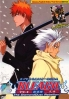 Bleach Movie : The Diamond Dust Rebellion + Movie 1