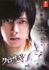 The cheater (All Region DVD)(Japanese Movie version)