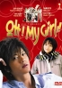 Oh My Girl (Japanese TV Drama)