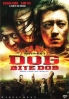 Dog bite dog (Chinese movie DVD)