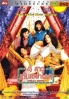 Oollala Sisters   (Korean movie DVD)