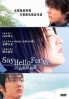Say Hello For Me (Japanese movie DVD)