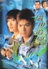 To get unstuck in time (Chinese TV Drama DVD)