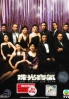 The Gem Of Life (Vol 3 of 4 )(Chinese TV Drama DVD)