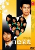 The Glory of Team Batista (Season 1) (Japanese TV Drama DVD)