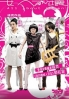 All about women (Chinese movie DVD)
