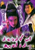 Deadful Melody (Chinese movie DVD)