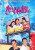 Love Bond (All Region)(Chinese TV Drama DVD)