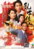 War and Destiny (Chinese TV Drama DVD)
