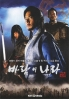 The Kingdom of The Wind (Region 3 - Complete Series) (Korean version)