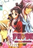 The Story of Saiunkoku (Complete TV Series Anime DVD)