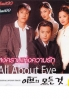 All about Eve OST (CD)