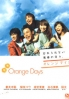 Orange Days (Japanese TV Drama DVD)(Region 3 DVD)