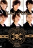 KAT-TUN Live Tour 2008 - Queen of pirates(2 DVD)