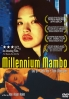 Millennium Mambo (Chinese Movie DVD) (Award Winning)