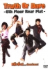 Truth Or Dare : 6th Floor Rear Flat (Chinese movie DVD)