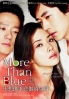 More Than Blue (Korean Movie DVD)