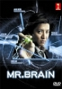 MR. Brain (Japanese TV Drama DVD)