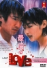 Last Love (Japanese TV Drama DVD)