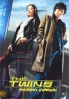 The Twins (Korean Movie DVD)
