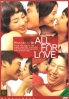 All for love (Korean Movie DVD)