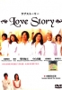 Love story (Japanese TV drama DVD)(Award-Winning)