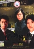Our Text Book (All Region)(Japanese TV Drama DVD)