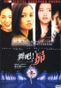 Dance Subaru (Japanese Movie DVD)