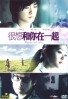 Happy Ever After (Chinese Movie DVD)