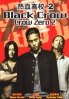 Crows Zero 2 (Japanese Movie DVD)