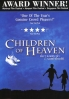 Children of Heaven (Movie DVD) (Award-Winner)