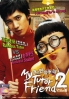 My tutor friend 2 (All Region DVD)(Korean Movie)