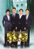 ICAC Investigation 2009 (Chinese TV Drama DVD)