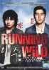 Running Wild (Korean Movie DVD)