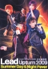 Lead Upturn 2009 -Summer Day & Night Fever (DVD)