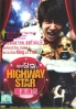 Highway star (Korean Movie DVD)
