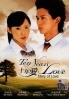 10 Years Love (Japanese Movie DVD)