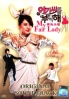 My Fair Lady OST (CD)