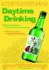 Daytime Drinking (Korean Movie DVD)(Award-Winning)