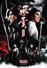 The Storm Riders 2 (Chinese Movie DVD)