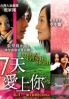 Love At Seventh Sight  (Chinese Movie DVD)