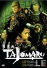 Tajomaru (Japanese Movie DVD)